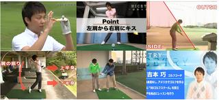 無題ゴルフ1.png